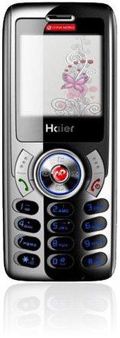 <i>Haier</i> HG-F20