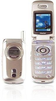 <i>Haier</i> V1000