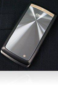 <i>LG</i> SV300 Wine Phone