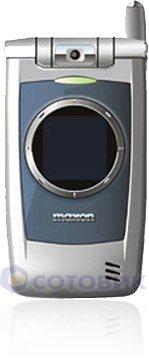 <i>Maxon</i> MX-E20