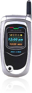 <i>Maxon</i> MX-C80