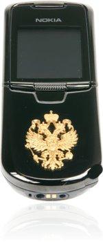 <i>Nokia</i> 8800 Black Gerb
