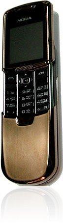 <i>Nokia</i> 8800 Dark Bronze Exclusive Edition