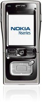 <i>Nokia</i> N91 Sennheiser Limited Edition