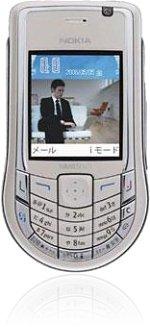 <i>Nokia</i> NM850iG
