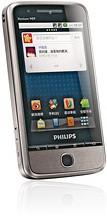 <i>Philips</i> V726
