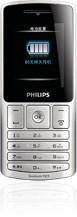 <i>Philips</i> X130