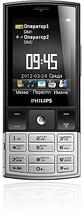 <i>Philips</i> X332