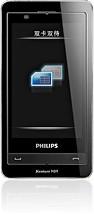 <i>Philips</i> X809