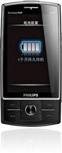 <i>Philips</i> X815