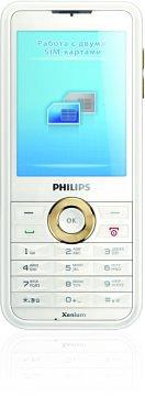 <i>Philips</i> Xenium F511