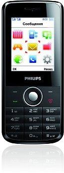 <i>Philips</i> Xenium X116
