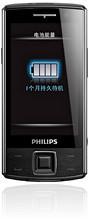 <i>Philips</i> Xenium X713