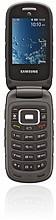 <i>Samsung</i> A997 Rugby III