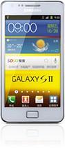 <i>Samsung</i> I9100G Galaxy S II