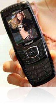 <i>Samsung</i> SCH-W200