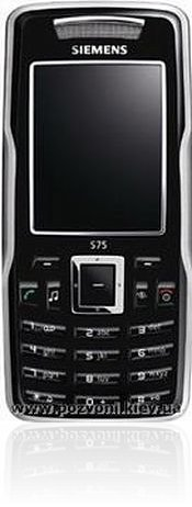 <i>Siemens</i> S75 Chromium Limited Edition
